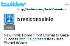 twitter-israel